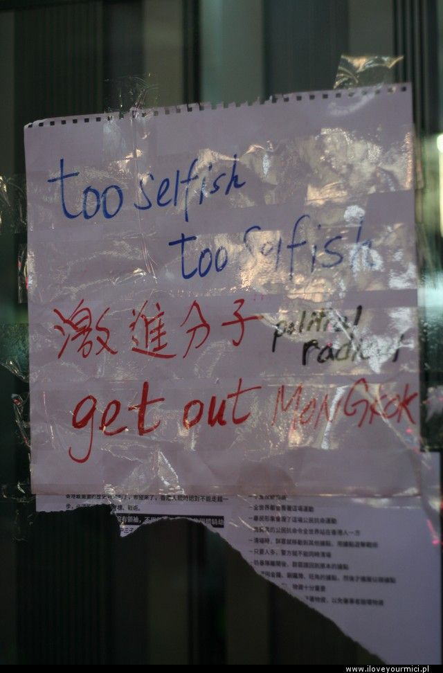ilym protesty hong kong mong kok triada mafia14